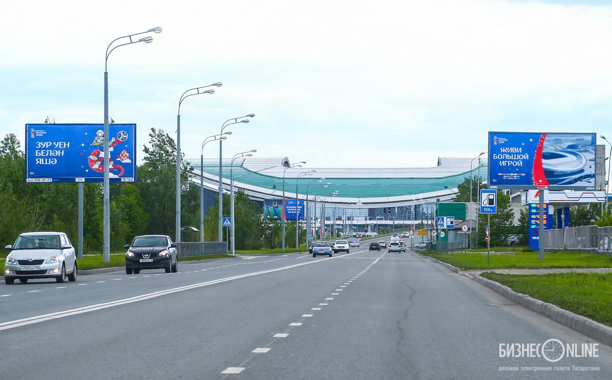 В радиусе 1,5 км от стадиона размещена только реклама ЧМ и спонсоров турнира