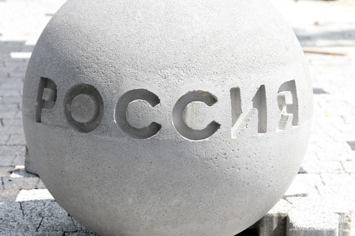Теперь на его месте малые архитектурные формы в виде футбольных мячей с названиями сборных команд – участниц ЧМ