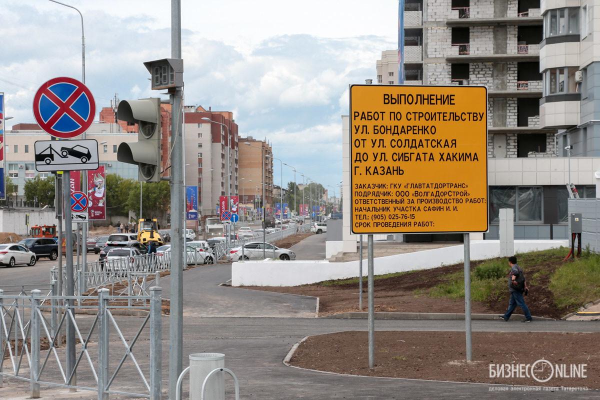 Всего к ЧМ в Казани отремонтировали более 2,5 млн кв. метров дорог на 5,5 млрд рублей