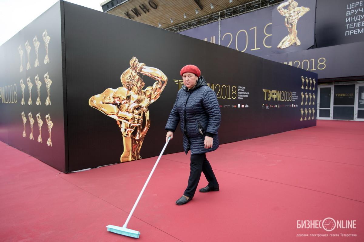 Торжественная церемония вручения премии ТЭФИ-2018 в Московском театре мюзикла