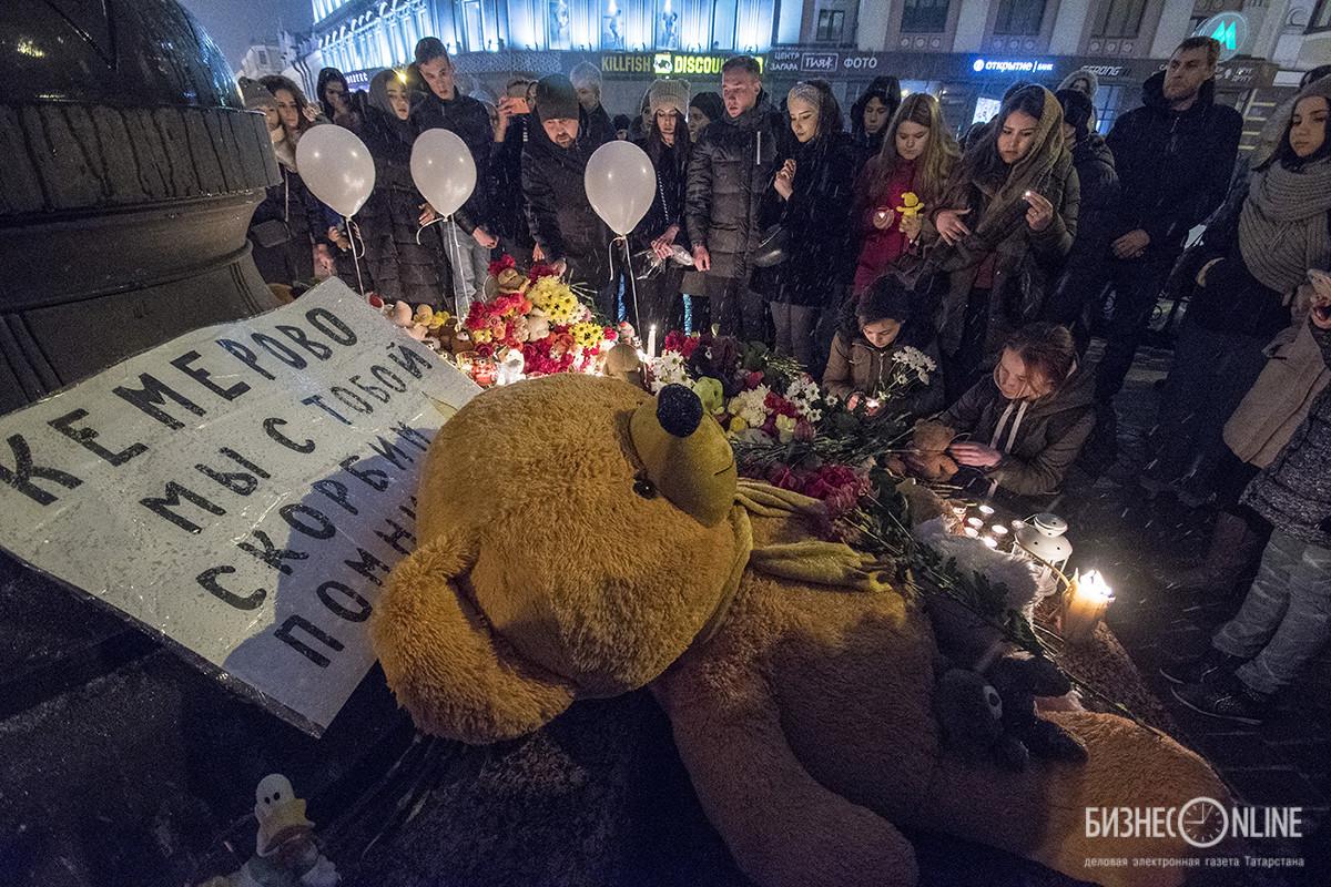 Март. День памяти жертв трагедии в Кемерово