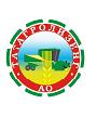 АО«Татагролизинг»объявляет торгипо продаже имуществас понижениемцены реализациидо 50%