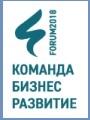 ЕЛЕНА ЗУБАРЕВАПРЕДСТАВЛЯЕТБИЗНЕС-ФОРУМ ДЛЯРУКОВОДИТЕЛЕЙ16+