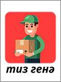 Доставка продуктов питания по г. Казаньбесплатно от 1000 рублей