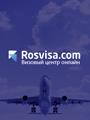 Российские туристы уже сейчасмогут получитьподдержку «онлайн»,например, в визовомцентре Rosvisa.
