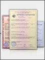 Сертификация продукции и услуг.Аккредитованные органы, лаборатории!Консультации бесплатно!Оставьте заявку.