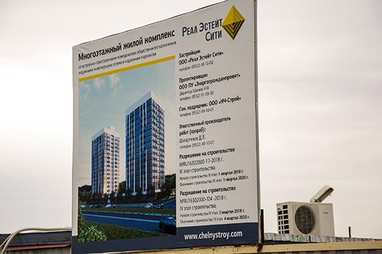 «ЖК на Сармановском».В ноябре компания открывает продажи еще одной башни, строящейся рядом (всего их планируется 7- прим.ред)