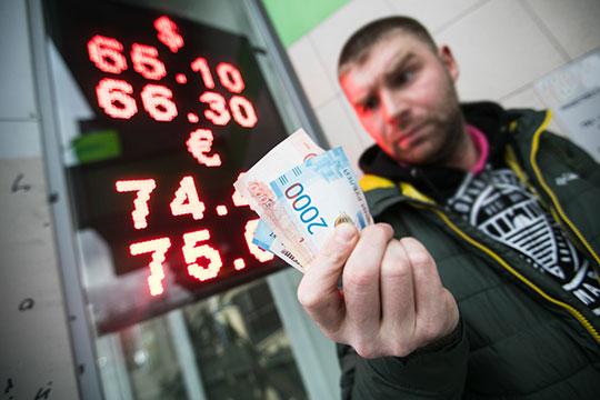 «С2008 года мыпережили два мощнейших кризиса. Падение реальных доходов населения продолжалось еще вэтом году»