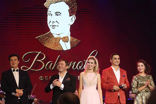 Гала-концерт Вагаповского фестиваля состоялся накануне в Татгосфилармонии, собрав отличный состав участников, включая живых музыкальных легенд, таких, как Ренат Ибрагимов или Зиля Сунгатуллина