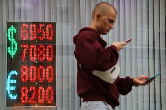 «Высокий курс рубля имеет одни минусы, низкий— другие. Каждый вариант имеет свой набор достоинств инедостатков»