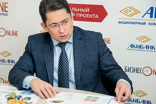 Эдуард Юнусов—гендиректор торгового дома «Челны-Хлеб»