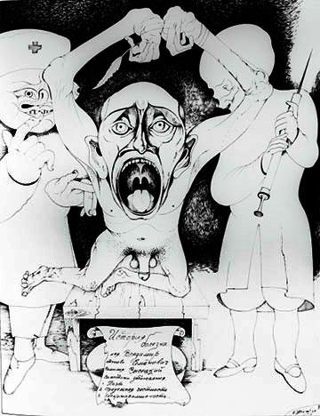 """Иллюстрация """"Истории болезни"""" Владимира Высоцкого. 1983 год. Тушь. Художник Михаил Шемякин"""