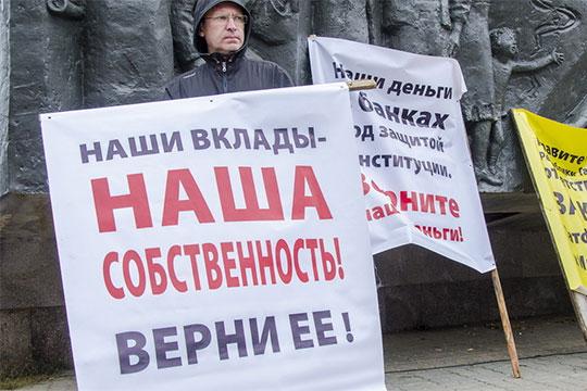 Разорение банков скиданием клиентов всегодняшней России явление довольно массовое