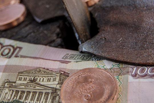 «Эмиссия денег очень выгодное дело. Главное, что страна этим занимающаяся всегда остаётся ввыигрыше»