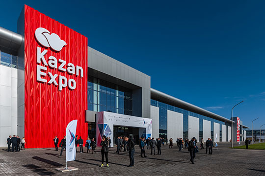 Главную концертную площадку Татарстана решено расположить в «Казань Экспо» поблизости от аэропорта