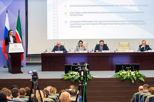 Ольга Редько рассказал, что в Татарстане приняты единые нормативы требований к закупаемым товарам и услугам
