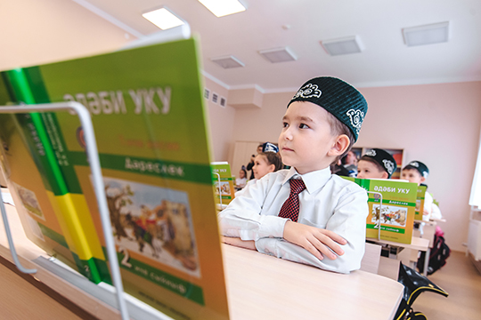 Я жду, что появление подобного образовательного центра поспособствует сохранению татарского языка