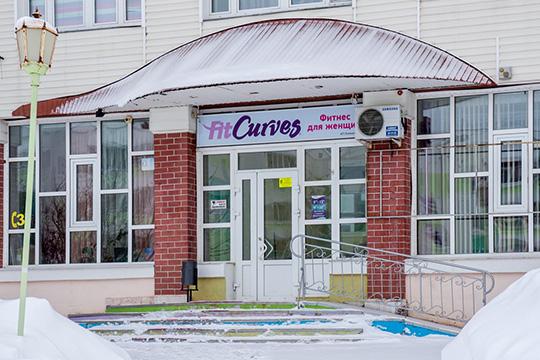 Как сообщили вфитнес-центре, средняя стоимость посещения вмесяц— 1230 рублей или около 14700 рублей вгод