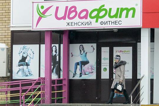 Стоимость абонемента на6 месяцев составляет 7200 рублей, нагод— 11990 рублей