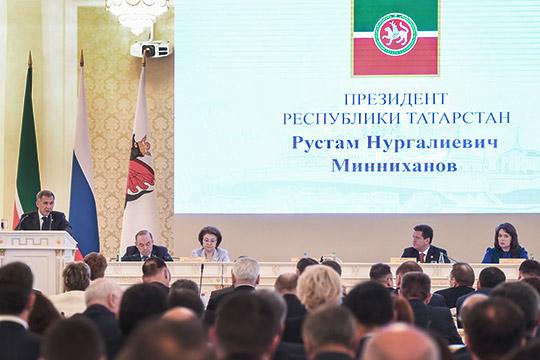 Рустам Минниханов: «Вы-томолодцы, аэти мои коллеги подставляют республику!»