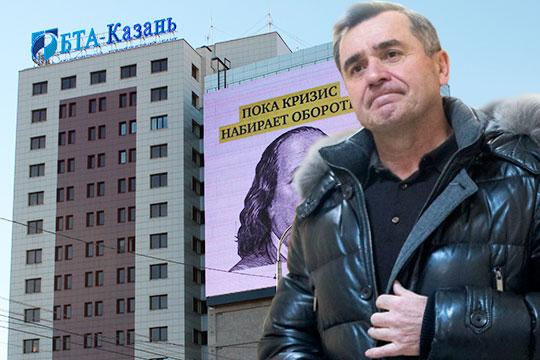 «Его благодарить надо, анепривлекать»: призрак «БТА-Казань» преследует Мудариса Идрисова