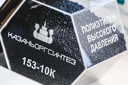 Главным рынком для «Казаньоргсинтеза» являются не каучуки, а полиэтилены