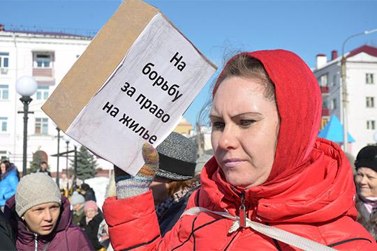 «Я шутить не люблю, дойду до президента!»: за «аварийщиков» Татарстана вступился СПЧ