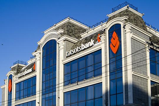 Татсоцбанк, повысил прибыль на 50 млн до 207 млн рублей