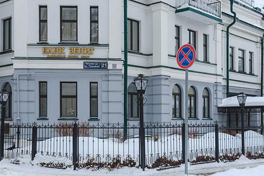 Кардинально хуже, чем годом ранее, завершил зиму банк «Зенит»