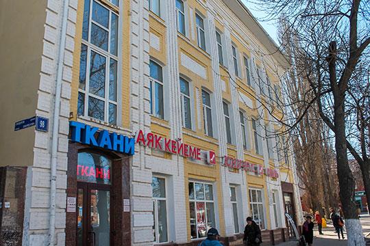 В Уфе есть еще один дом, связанный с именем великого татарского поэта, он расположен по улице Свердлова, 98