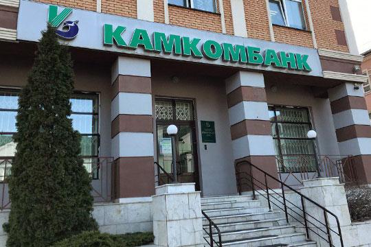 Как стало известно «БИЗНЕС Online», следователи казанского УМВД возбудили уголовное дело по нескольким фактам кражи в особо крупном размере из казанского отделения «Камского коммерческого банка»