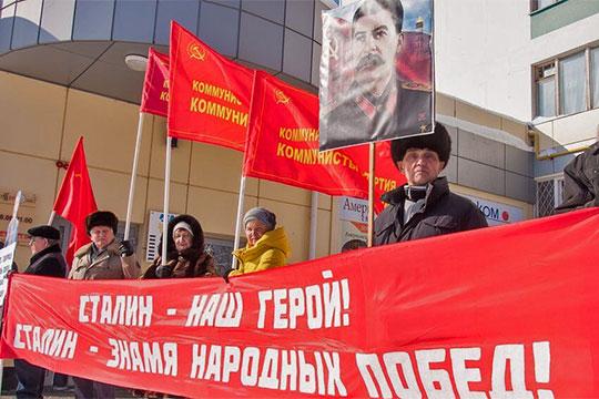 Святослав Рыбас: «Образ Сталина стал символом протестных настроений»