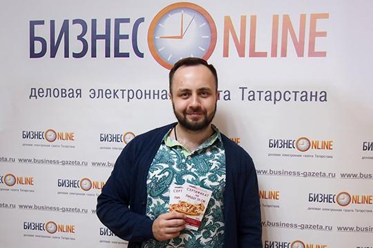 Победителем конкурса налучший вопрос гендиректору КБК Челнов Андрею Фомичеву стал Константин Белоусов