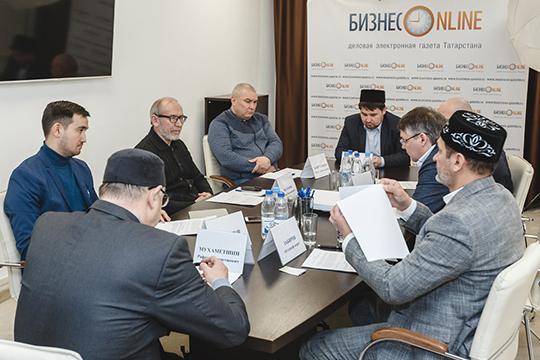 Вредакции «БИЗНЕС Online» продолжилась серия круглых столов, посвященных разработке Стратегии татарского народа