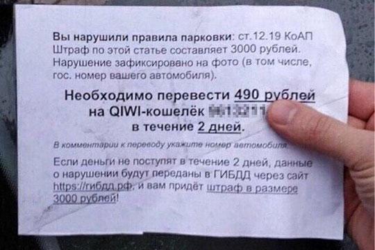 где занять 3000 рублей кредитная карта втб 24 оформить онлайн заявку на кредит получить