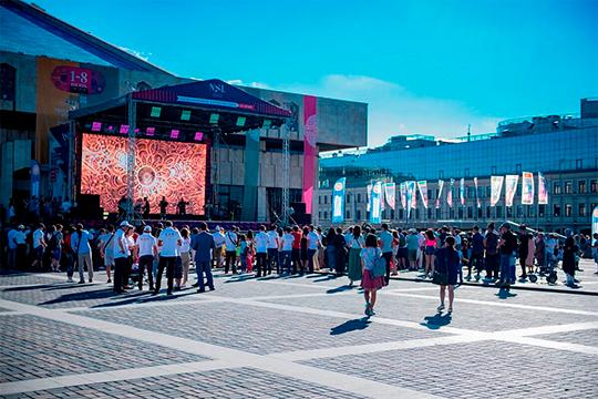 Международный театральный фестиваль тюркских народов «Науруз», организатором которого выступает театр им. Камала, открылся в Казани 1 июня, а закончится 8 июня