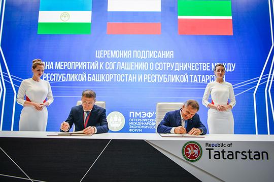 Несколько втениоказалось подписание наполях ПМЭФ-2019 дорожной карты развития сотрудничества между Татарстаном иБашкортостаном, которую оформилиРадий Хабиров иРустамМинниханов