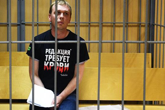 6 июня в Москве был задержан специальный корреспондент издания «Медуза» Иван Голунов. Дело о покушении на сбыт наркотиков в крупном размере выглядит сфабрикованным