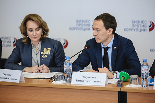 Обращение предпринимателя взял в разработку казанский Центр общественных процедур (ЦОП) «Бизнес против коррупции», возглавляемый Гульнарой Сергеевой (слева)