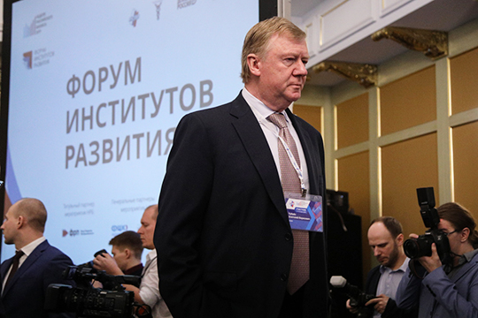 Иван Грачев: «Чубайс своим углеродным налогом тащит нас вочередную авантюру»