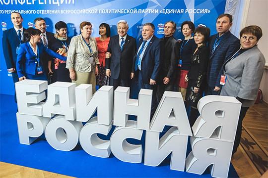 Фариду Мухаметшину и Ко выставили итоговую оценку в 30 баллов, при том, что у лидеров списка из Липецкой области аж 80 баллов