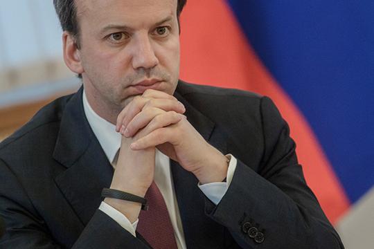 «Латвийские шпроты» пишут, что на днях Аркадий Дворкович в Риге, якобы, обсуждал одну серьезную сделку с сыном бывшего вице-президента Хантером Байденом