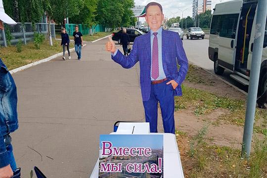 Сисадмин якобы хвастал, что уходит в предвыборный штаб одного из кандидатов в депутаты — Рафгата Алтынбаева
