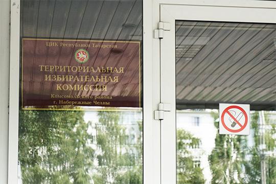 ИзТИКа Хасанов, поего словам, уволился, «чтобы решать свои бытовые вопросы»