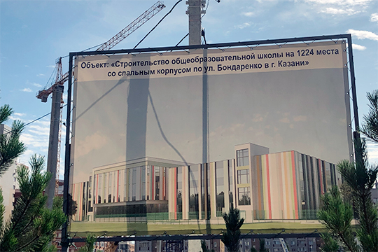 Корреспондент «БИЗНЕС Online» побывал на месте строительства трехэтажной полилингвальной школы на ул. Бондаренко. Стройка идет полным ходом, однако два башенных крана не работают