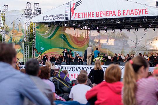 «Впечатлила демократичная, непринужденная, уютная атмосфера праздника, которая является особенностью open-air»