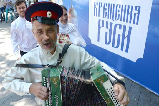 «В любом случае для славянского мира День Крещения Руси — это огромное событие»
