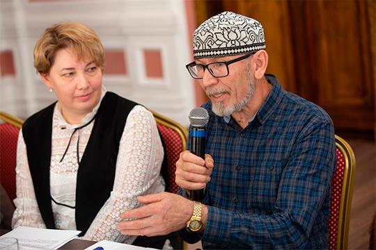Дамир Исхаков иТатьяна Фомина