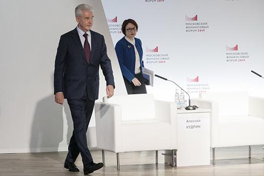 Собянин назвал Костина «зрелым политиком», намекая нанесвойственный банкирам популизм