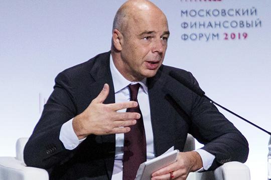 «Антон Германович, почему роста экономики нет?»